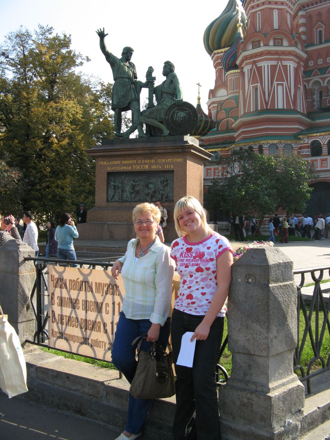 Annalise and Julia-Red Square