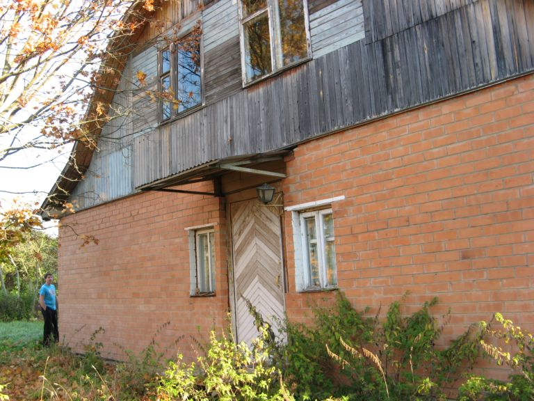 Julia and Ilya´s house