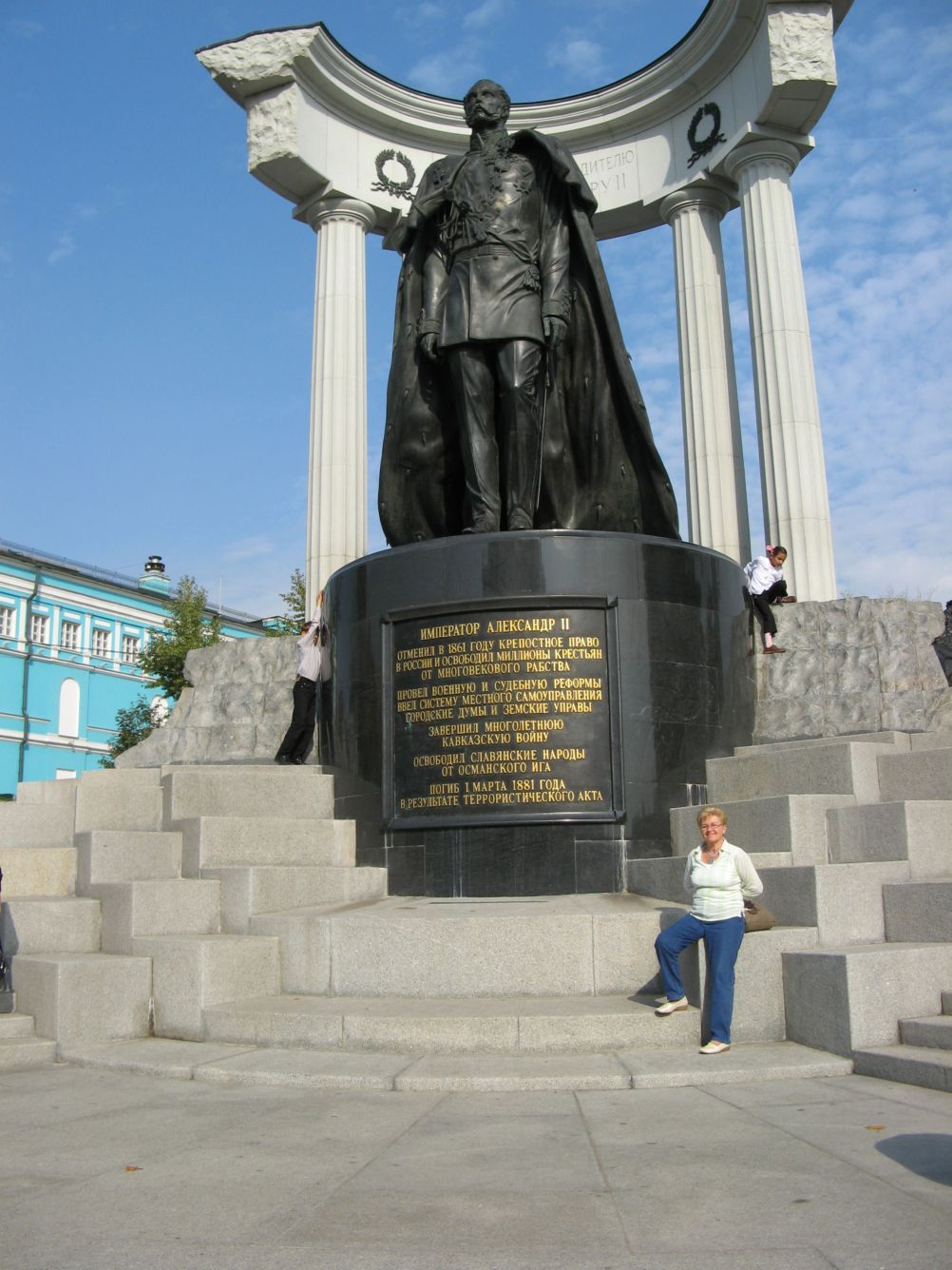 Monoment of Alexander II