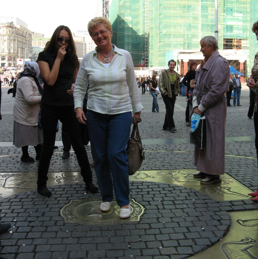 Centre of Moscow-coins for wishes